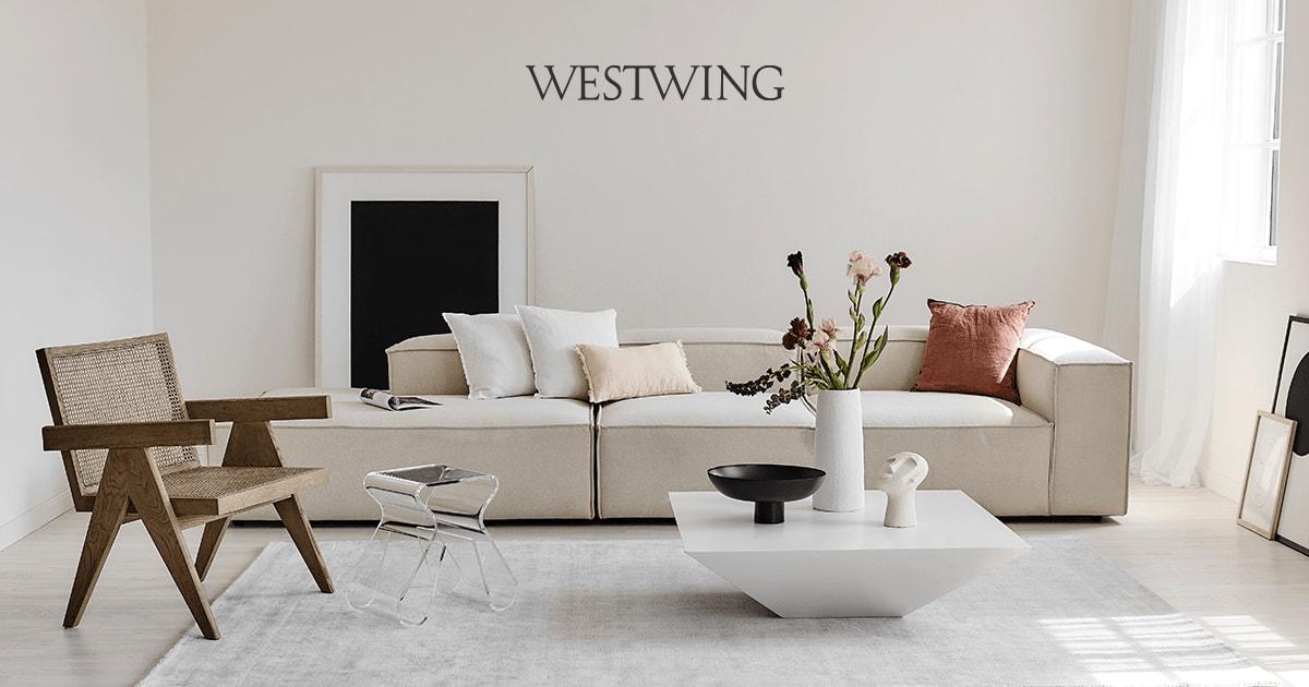 westwing n bytek a dopl ky do domu a o 70 levn ji. Black Bedroom Furniture Sets. Home Design Ideas